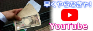 新型コロナ あんぷり亭 youtube